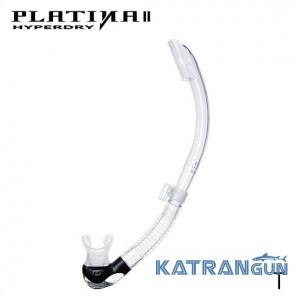 Дайверская трубка Platina II Hyperdry T