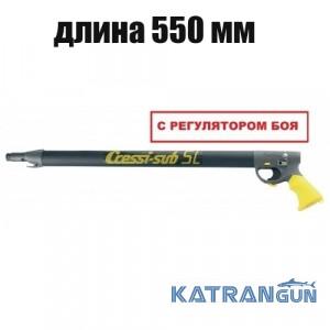 Надежное подводное ружье Cressi Sub SL 55 см