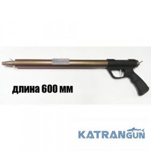 Зелинка подводное ружьё Zelinka Techno 600 мм; торцевая рукоять; без регулятора