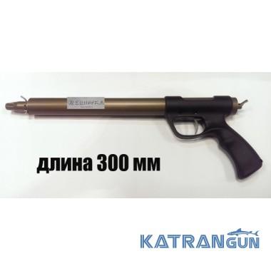 Самое короткое подводное ружьё Zelinka Techno 300 мм; торцевая рукоять