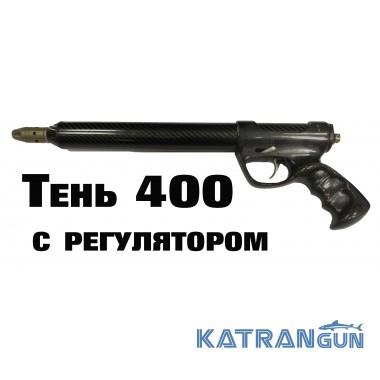 Карбонова буржуйка Гориславцях Тінь 400 мм; з регулятором