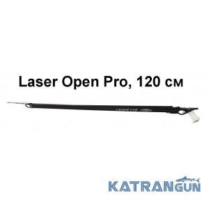 Подводный арбалет Pathos Laser Open Pro, 120 см