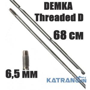 Гарпун резьбовой Demka; 6,5 мм; 68 см