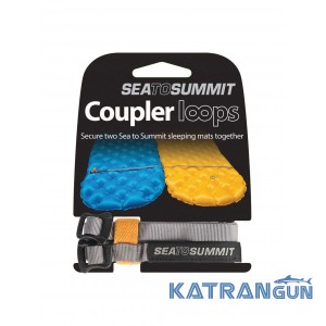 Стяжка для килимків Sea to Summit Coupler Kit