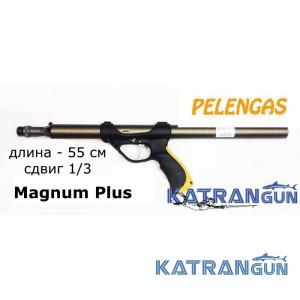 Рушниця для підводного полювання буржуйка Pelengas 55 Magnum Plus, рукоять зміщена до надульника