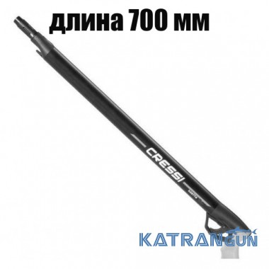 Пневматическое подводное ружьё Cressi Sub Saetta 70 см