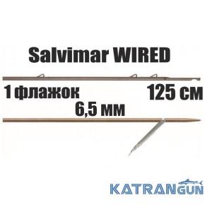 Гарпун Таїтянський Salvimar WIRED; 6,5 мм; 1 прапорець; 125 см