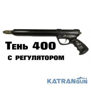 Карбоновая буржуйка Гориславца Тень 400 мм; с регулятором