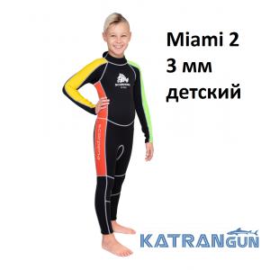 Детский гидрокостюм для дайвинга Scorpena Miami 2; 3 мм