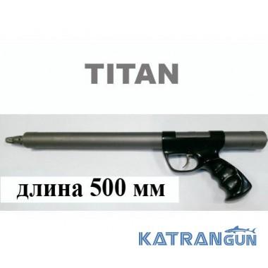 Титановая зелинка Гориславца 500 мм, смещение 80 мм