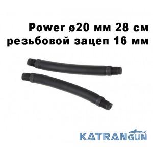 Тяги парні Omer Power ø20 мм 28 см; різьбовий зачіп 16 мм