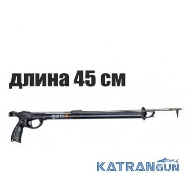 Арбалет для подводной охоты Mares Sniper Alpha 45