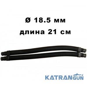 Тяги парные Epsealon ShockWave; 18.5 мм, длина 21 см