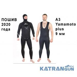 Ямамото гидрокостюм для подводной охоты зимой Scorpena A3 Yamamoto plus 9 мм