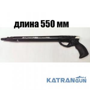 Рушниця для підводного полювання Salvimar Predathor 55