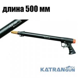Ружьё для подводной охоты Salvimar Vintair 50