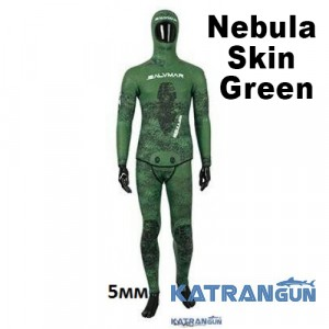Гидрокостюм для подводной охоты Salvimar Nebula Skin Green, 5,5 мм