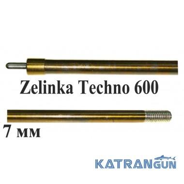 Розжарений гарпун на Зелінку Zelinka Techno 600; 7 мм