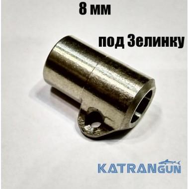 Ковзаюча втулка KatranGun 8 мм 10х8х9 під Зелінку майстрові