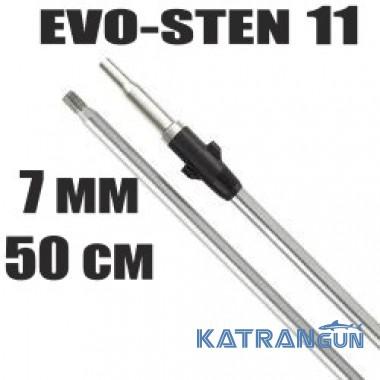 Гарпуны для подводной охоты Mares; 7 мм; для EVO-STEN 11; 50 см