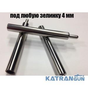 Хвостовик гарпуна 8 мм; мастер Andrewfox; калёный; удлинённый (7,5 см)