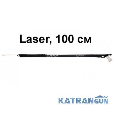 Арбалет для подводной охоты Pathos Laser, 100 см