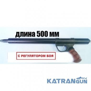 Підводні рушниці Зелінка Гориславця 500, дюралюміній, з регулятором сили бою