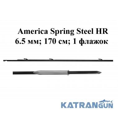 Гарпун Omer America spring steel діаметр 6.5; 170 см