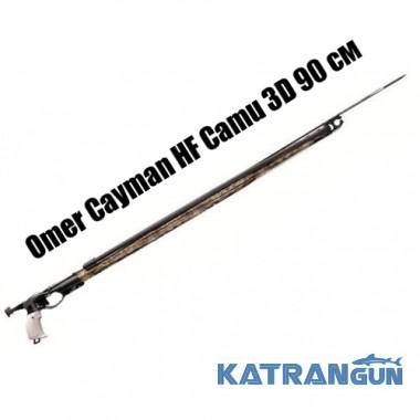 Арбалет подводной охоты Omer Cayman HF Camu 3D 90 см