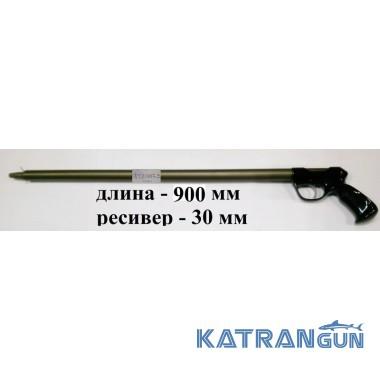 Подводное ружье зелинского Zelinka Pro 9 (ресивер 30 мм), 900 мм