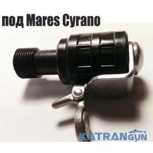 Магнитный линесброс под Mares Cyrano; кроме Cyrano Evo; производитель Pelengas