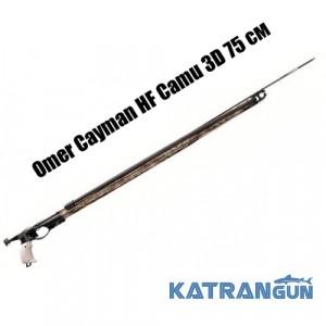 Арбалет подводная охота Omer Cayman HF Camu 3D 75 см