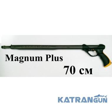 Ружьё для подводной охоты Pelengas 70 Magnum Plus; торцевая рукоять