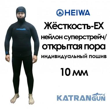 гідрокостюм під замовлення 10мм HEIWA EX nylon U.MAX black / open cell суперстрейч