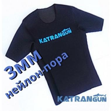 Футболка для подводной охоты KatranGun 3 мм; нейлон/открытая пора