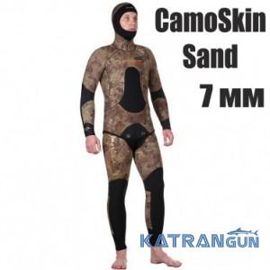 Гідрокостюм Marlin CamoSkin Sand 7 мм