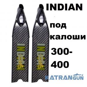 Лопасти для ласт C4 Indian SF  (под калоши 300/400)