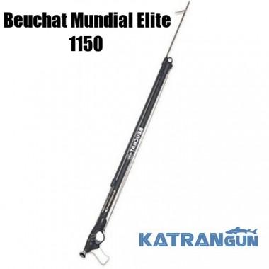 Арбалет для подводной охоты Beuchat Mundial Elite 1150
