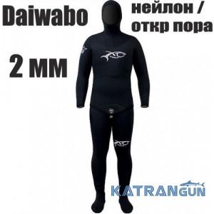 Гидрокостюм для тропиков XT Diving Pro Daiwabo 2 мм; нейлон / открытая пора