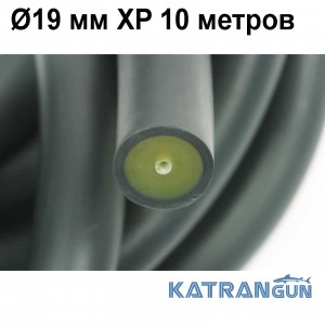 Тяга в бухтах Pathos Latex Anaconda XP, 19 мм, 10 метров