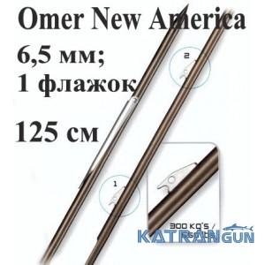 Таїтянські гарпуни підводного полювання Omer New America; 6,5 мм; 1 прапорець; 125см