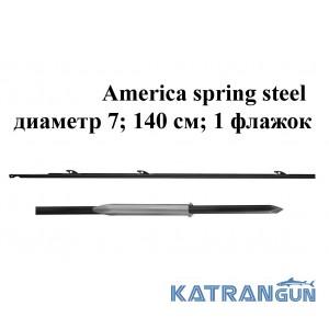 Гарпун Omer America spring steel диаметр 7; 140 см
