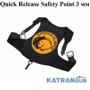 Жилет для підводного полювання Sporasub Quick Release Safety Point 3 мм