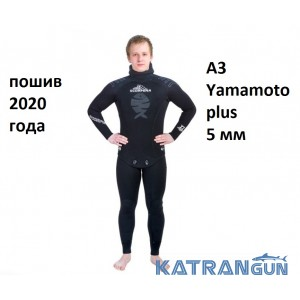 Гидрокостюм для подводной охоты летом Scorpena A3 Yamamoto plus 5 мм