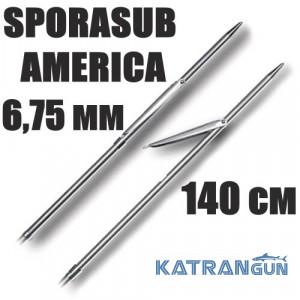Гарпуны SPORASUB AMERICA диаметр 6.75; 140см