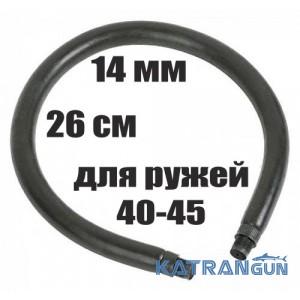 Тяга Salvimar латексна кільцева 14 мм; 26 см х 40-45