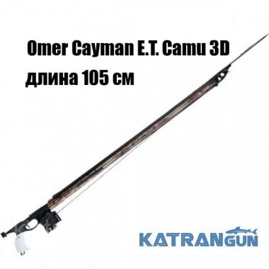 Арбалет підводний Omer Cayman E.T. Camu 3D; довжина 105 см + котушка
