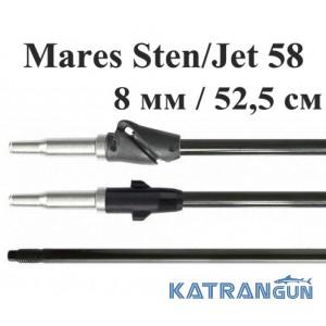 Гарпун резьбовой нержавеющий Mares; 8 мм; для Mares Sten/Jet 58