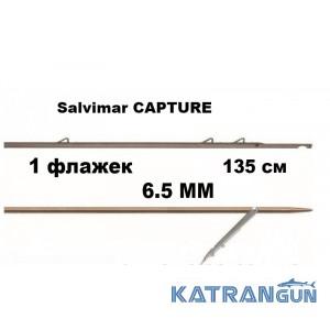 Гарпун таитянский Salvimar CAPTURE; 6,5 мм; 1 флажок; 135 см