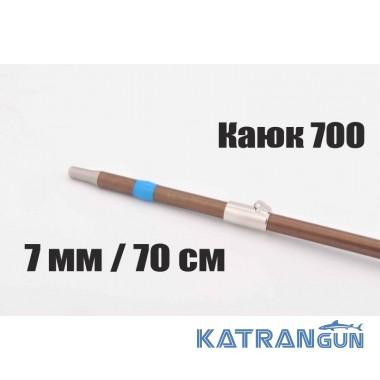 Гарпун каленый Pelengas; с полиуретановым тормозом; Каюк 700